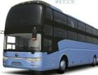 温州开到莱芜 客车大巴车司机电 15057-559677