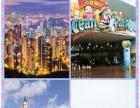 武威8月出行港澳游5天海洋公园和迪士尼1080元