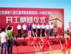 三亚专业的庆典会展活动设备租赁服务公司