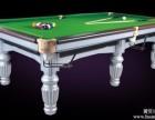 台球桌厂家 台球桌专卖 台球桌维修组装