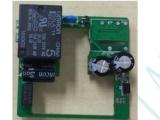 esp8266串口wifi 无线模块工厂
