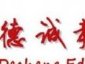 新东方泡泡英语,新概念英语,雅思口语