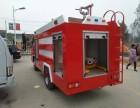 广州生产二手消防车的厂家 消防车厂家直销