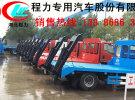 泰州市江淮前四后八挖掘机平板拖车 138868631020年0万公里面议