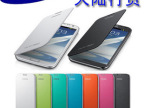 三星 N7100原装皮套 三星手机套 note2 手机套 手机外壳 带芯片