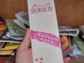 锦州外卖筷子餐具包高端筷子四合一