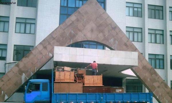梅州满堂红搬家有限公司 长短途搬家 设备搬迁/搬运