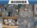 宜昌市sn99.3回收锡条锡块 回收各种废锡条