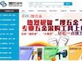 徐州360五金网五金工具耗材,磨具,焊接,机电机械设备