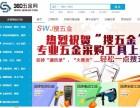 徐州360五金网 空压机 工具耗材 机电机械设备 五金工具