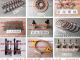 J76-45冲床快速换模系统,螺丝机离合器电磁阀 找东永源品