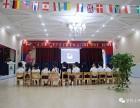 徐州市中心双语国际幼儿园