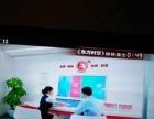 出售一台47英寸创维LED液晶电视机
