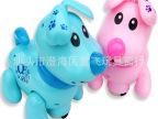 特价益智玩具QQ狗 电动 万向狗 玩具狗 会叫 会走 8个月宝宝玩具