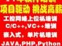 青岛PHP培训学费不一样青岛JAVA培训,.NET培训