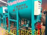水泥柱子机器百香果立柱机棚木机混凝土过桥机腻子粉搅拌机