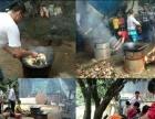 周边游农家乐野炊、烧烤+摘果一天游