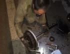 顺义汽车维修保养补胎搭电救援油路电路维修