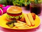 特色汉堡加盟 汉堡店加盟 汉堡加盟店 汉堡加盟榜