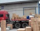 承接安庆至全国整车零担 货物运输,包装,分流,配送