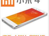 小米4手机官方联通版原装正品未拆封 智能手机全国联保货到付款