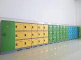 洛陽鋼制家具廠家可定制ABS更衣柜儲物柜