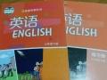 初中七年级英语下册教材练习册