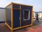 和平区集装箱移动板房出租集装箱厕所定制出售