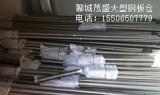气化管,流化棒的加工制作出售
