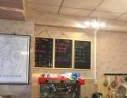 江北区盈利咖啡馆、优价转让Z