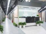 北京成立公司 创富港帮您服务一条龙 注 册办公室