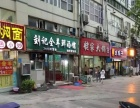 南阳路岗杜街饭店转让,位置很好