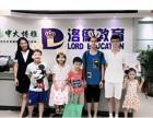 南海粤语业余晚班-领先水平-卓越之选