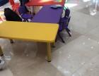 宁波儿单桌椅幼儿园桌椅租赁