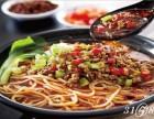 锅先森台湾卤肉饭快餐加盟需要多少钱/加盟优势是什么?