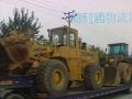 承接全国货物运输 大件运输设备托运 回程车调度业务