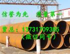 直径一米螺旋钢管价格