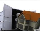 天天乐搬家,居民搬家公司搬家长途搬家欢迎来电预约