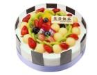 预定订购24家韶关奇华饼家蛋糕店生日蛋糕同城配送浈江武江区
