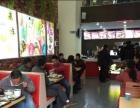 中式快餐加盟蒸美味加盟 快餐