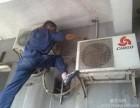 平江区观前专业家电深度清洗空调油烟机