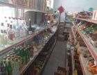 塘沽开发区超市个人转让,每日营业额可到5000