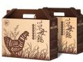 聊城礼品盒厂 聊城特产包装盒