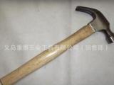 批发供应质量优异精品五金锤 羊角锤 起钉