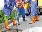 广德县疏通管道高压清洗管道清理化粪池管道堵漏工程