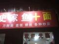 彩虹汽贸 酒楼餐饮 商业街卖场