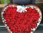 七夕预定99朵玫瑰专用链接,七夕不买花 赚钱给谁花