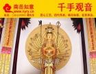 南岳衡山寺庙大型木雕佛像、雕刻寺庙大型木雕佛像