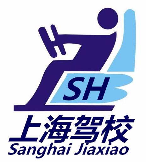 上海 嘉定 江桥附近驾校 开设VIP班 一对一练车