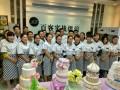 信阳哪里学蛋糕 信阳教西点的培训机构